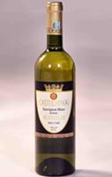 Castel Hinog Sauvignon Blanc Vinex Murfatlar